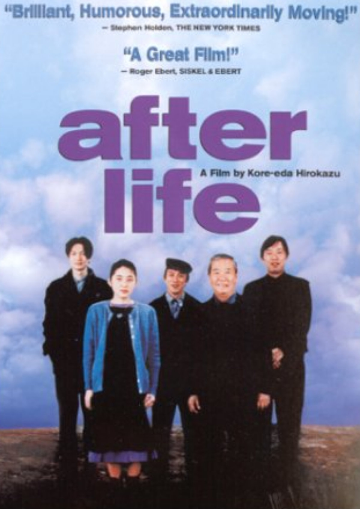 'After Life' movie poster
