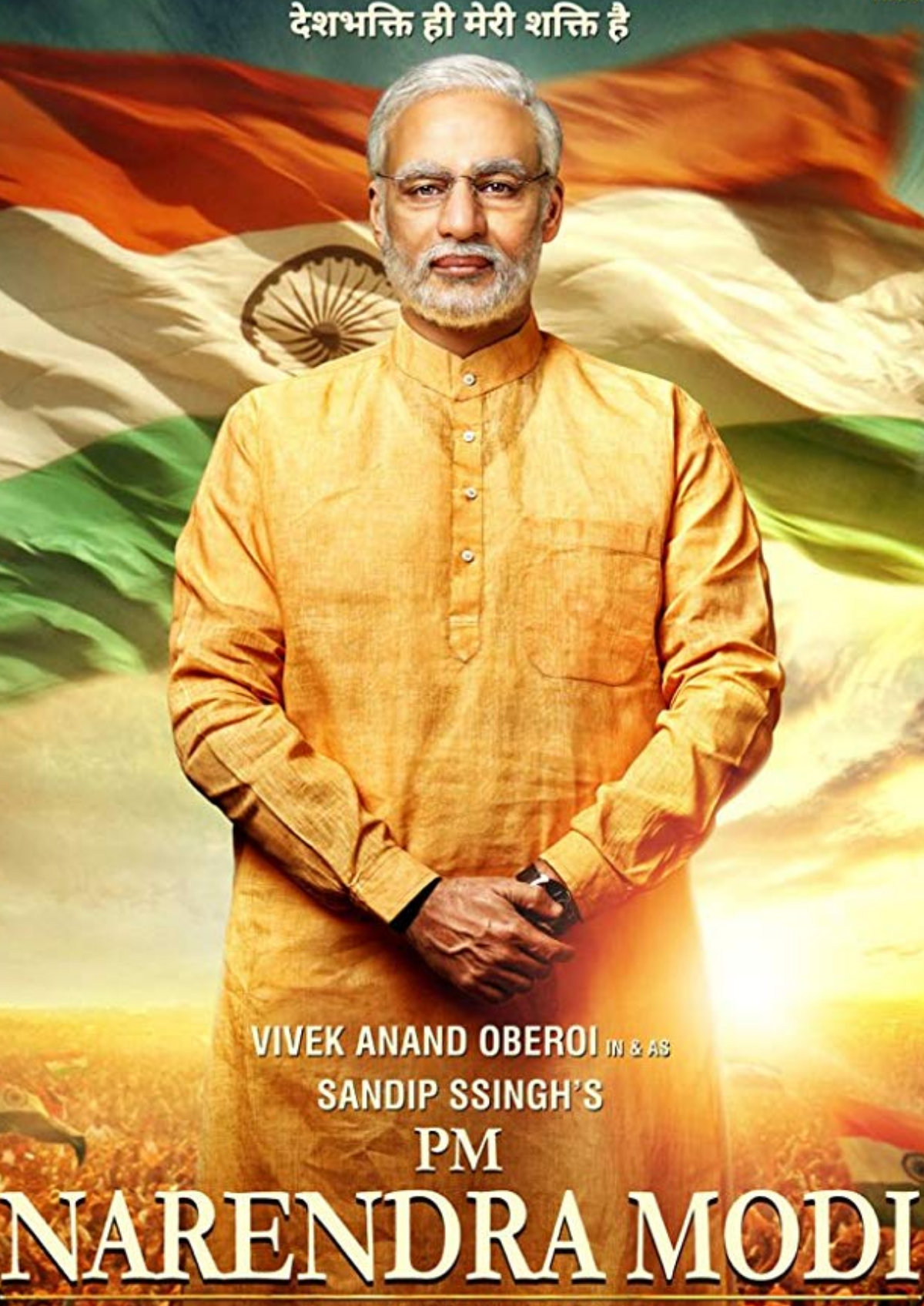 'PM Narendra Modi' movie poster