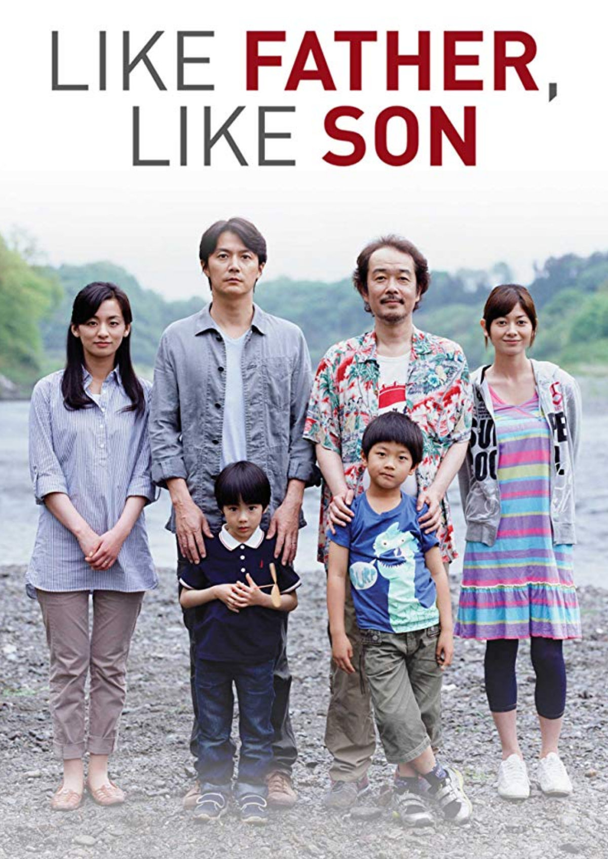 'Like Father, Like Son' movie poster