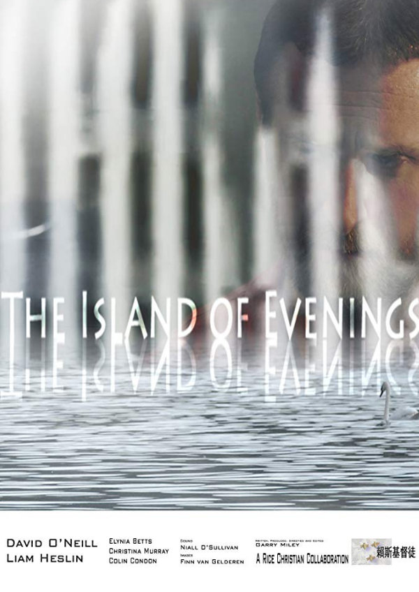 'The Island Of Evenings' movie poster