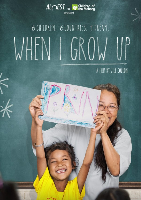 'When We Grow Up' movie poster