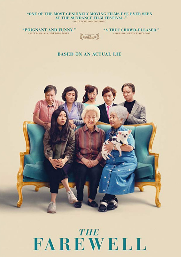 'The Farewell' movie poster