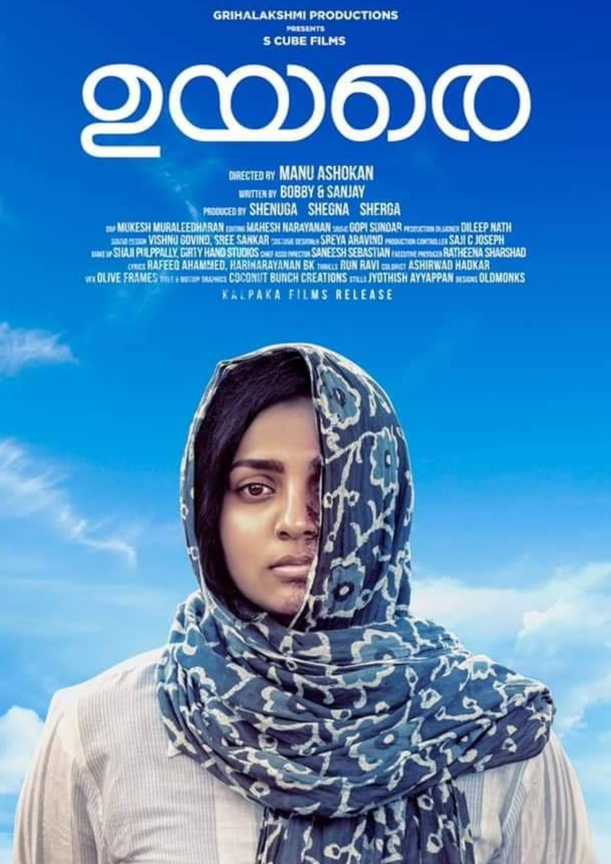 'Uyare' movie poster