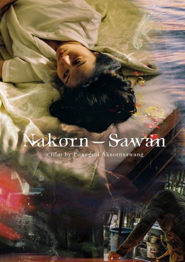 'Nakorn-Sawan' movie poster