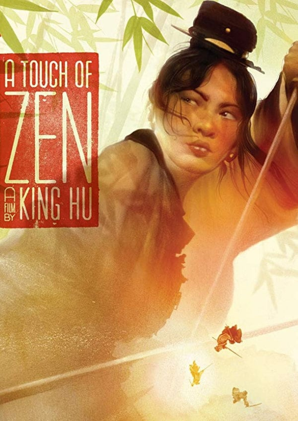 'A Touch of Zen' movie poster
