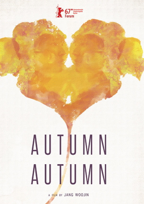 'Autumn, Autumn' movie poster