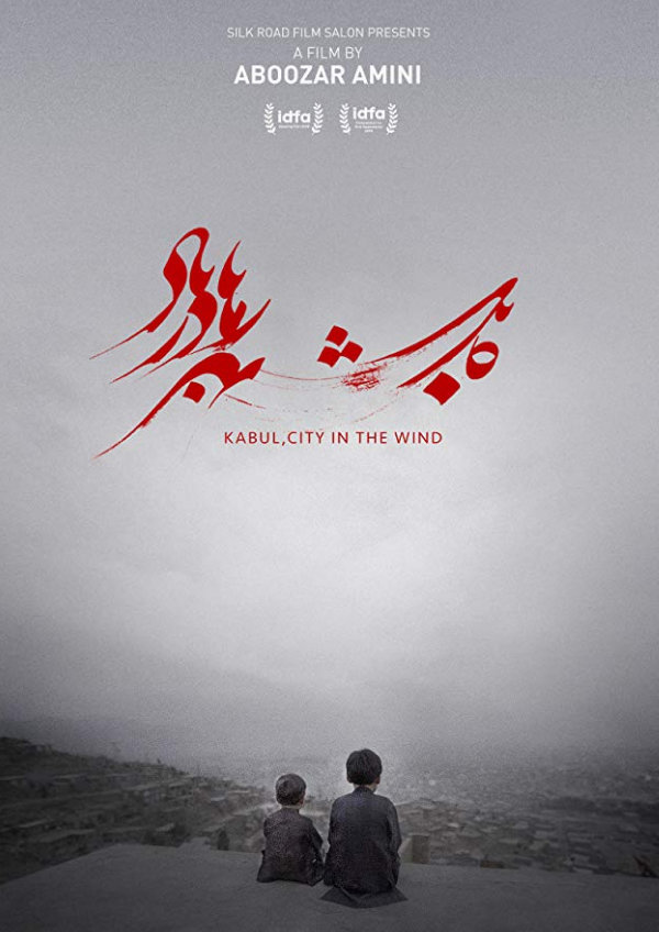'Kabul, City in the Wind' movie poster