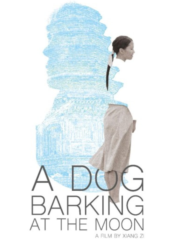 'A Dog Barking At The Moon' movie poster
