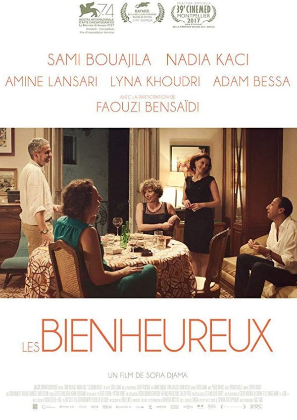 'The Blessed (Les Bienheureux)' movie poster