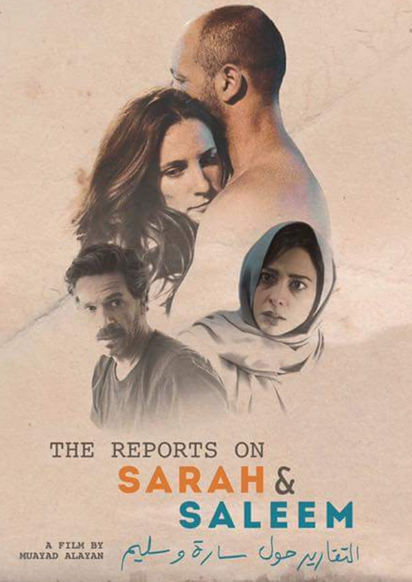 'The Reports On Sarah and Saleem' movie poster