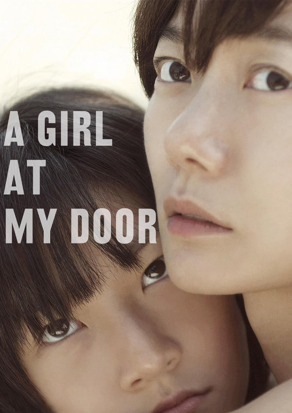 'A Girl At My Door' movie poster