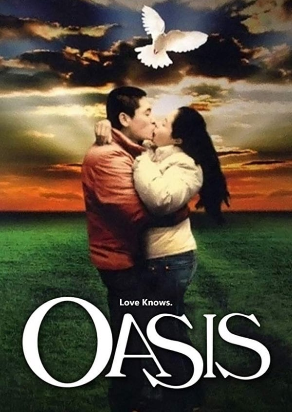 'Oasis' movie poster