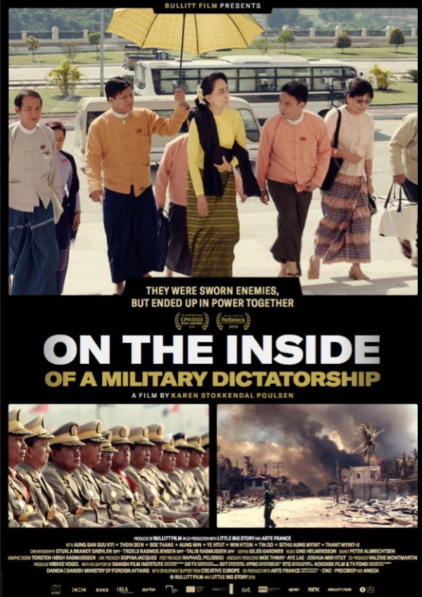 'On The Inside Of A Military Dictatorship' movie poster