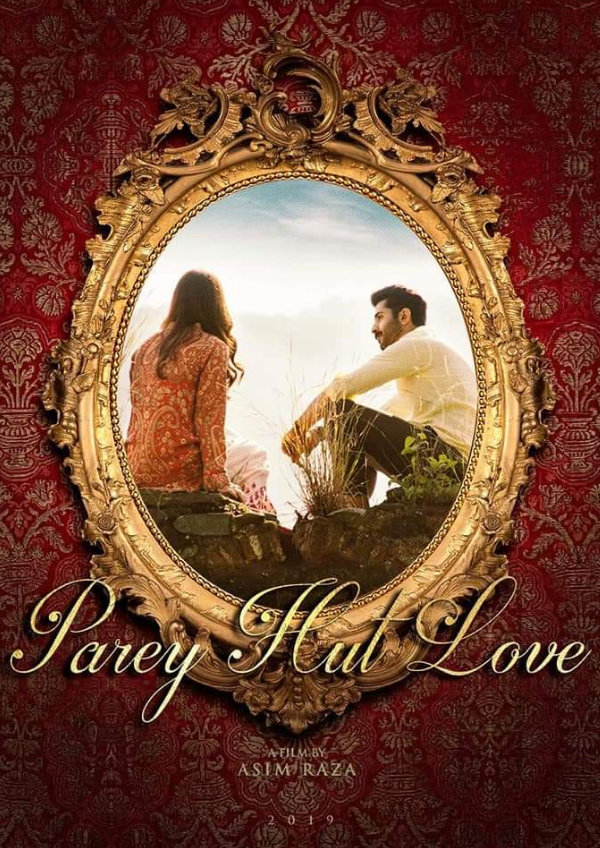 'Parey Hut Love' movie poster