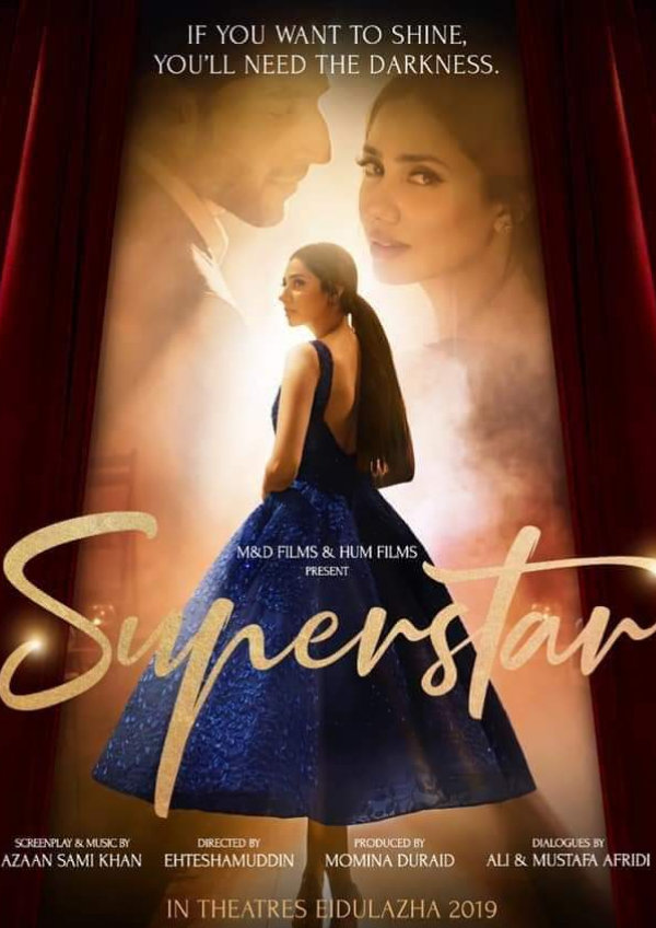 'Superstar' movie poster