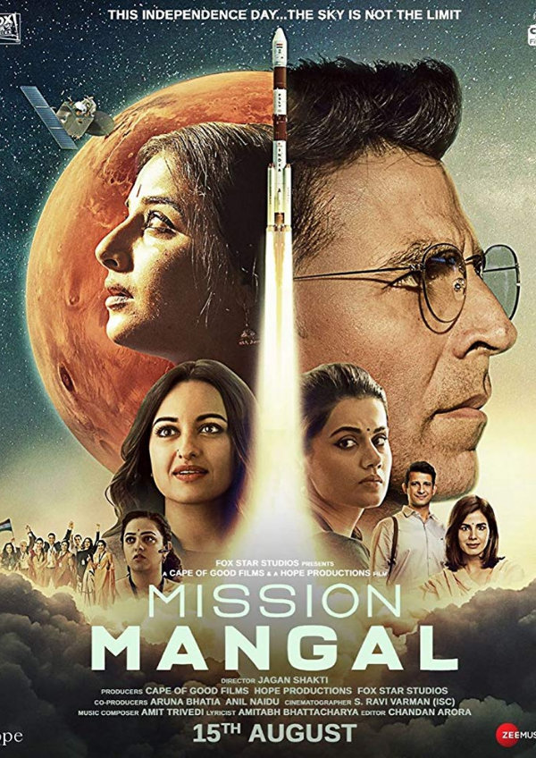 'Mission Mangal' movie poster