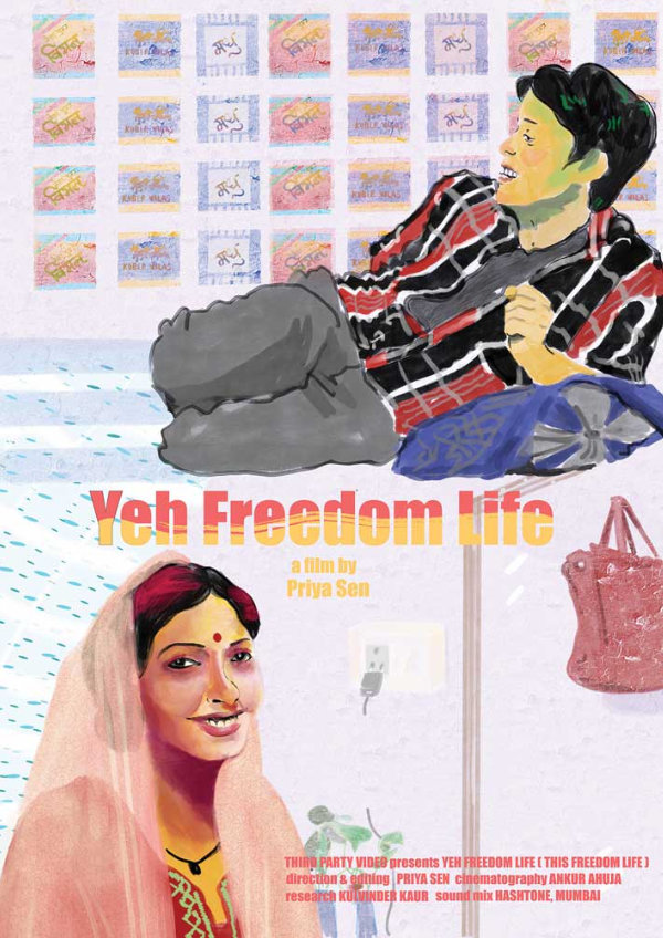 'Yeh Freedom Life' movie poster