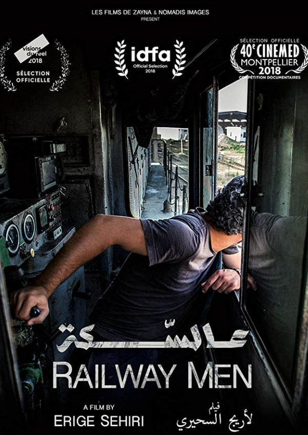 'Railway Men' movie poster