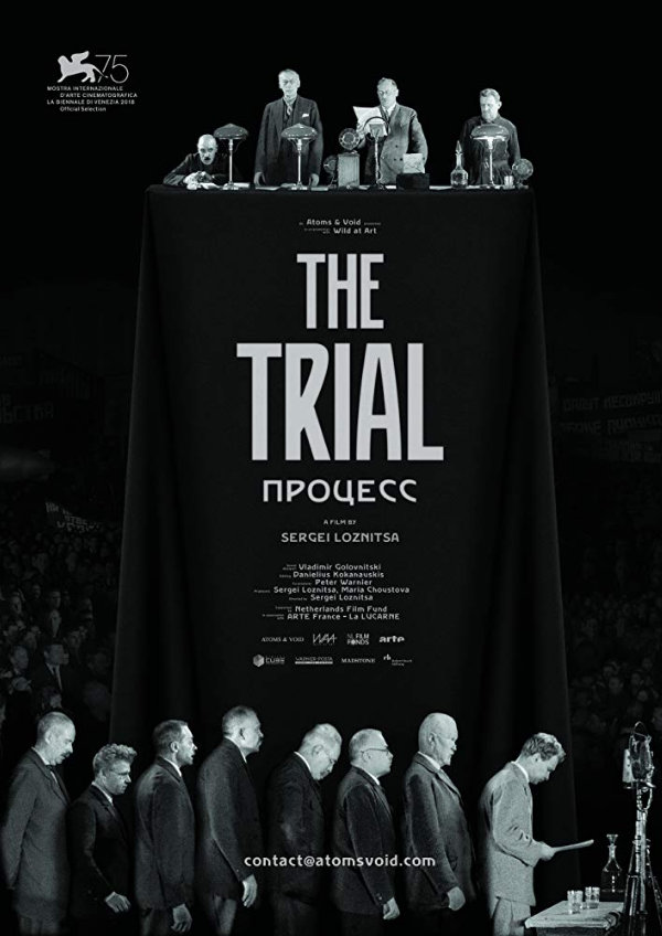 'The Trial' movie poster