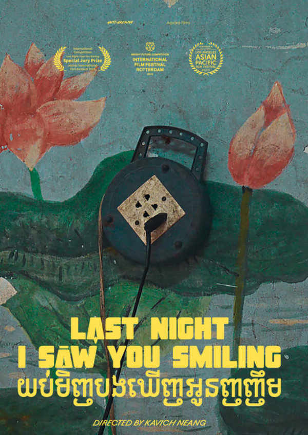 'Last Night I Saw You Smiling' movie poster