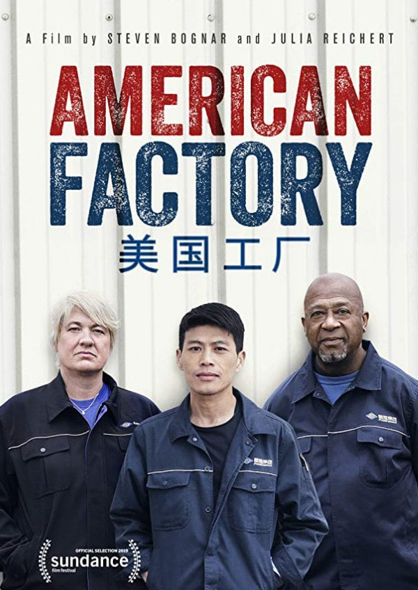 'American Factory' movie poster