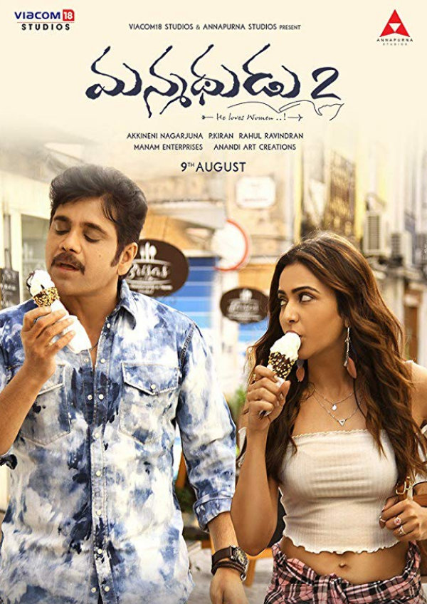 'Manmadhudu 2' movie poster