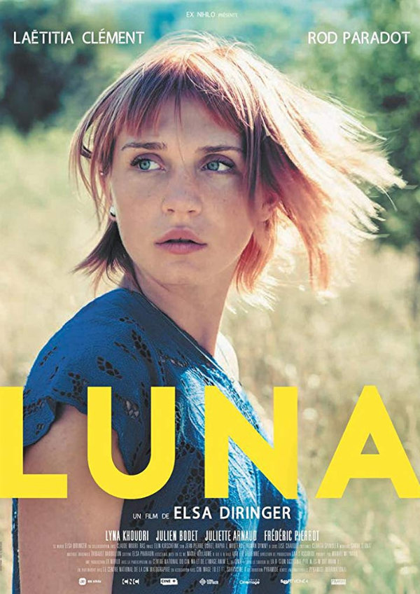'Luna' movie poster