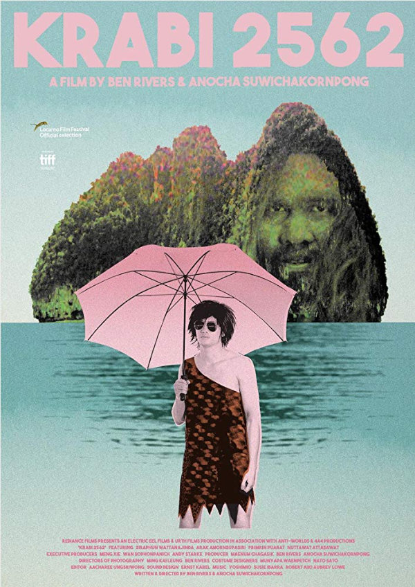 'Krabi, 2562' movie poster