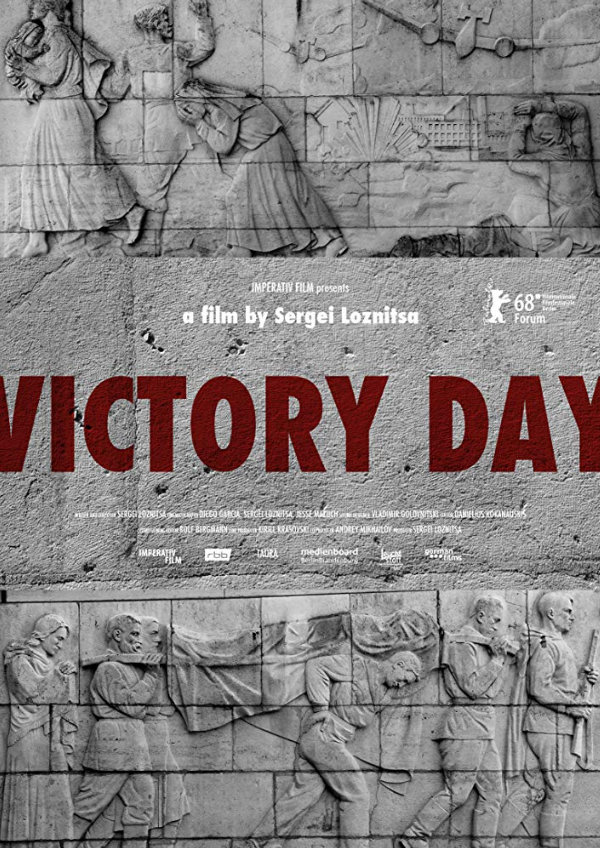 'Victory Day' movie poster