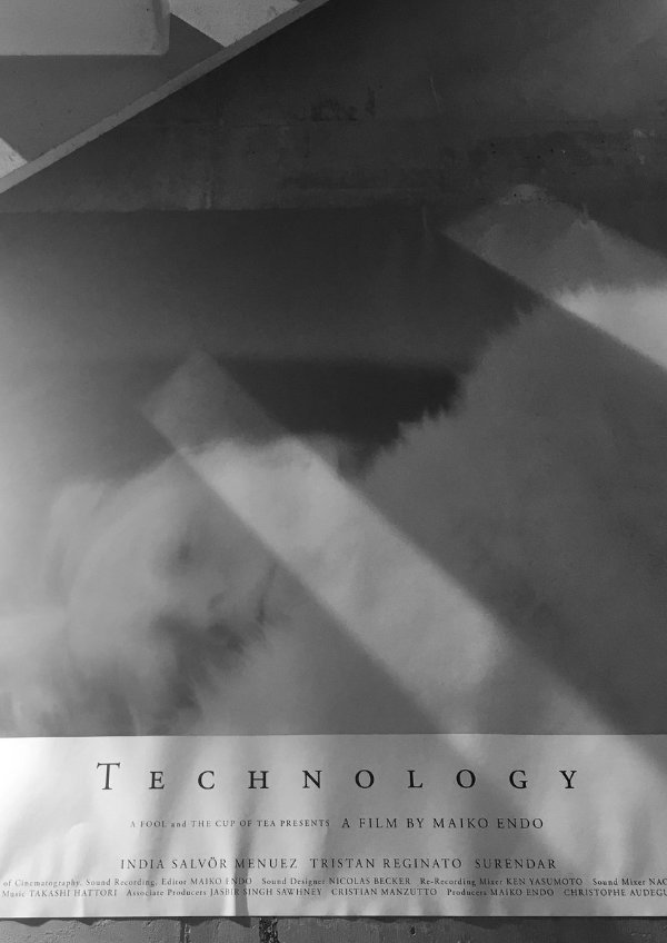 'Technology' movie poster