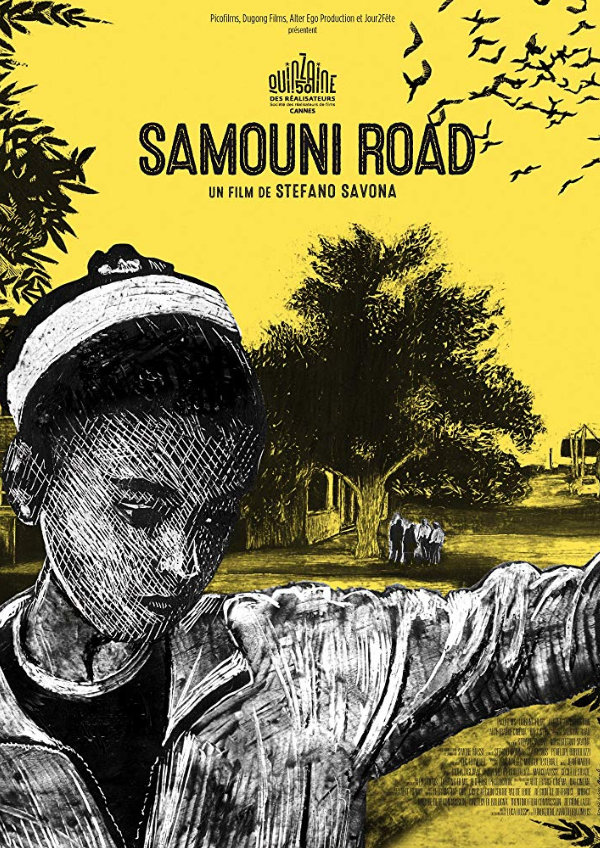 'Samouni Road' movie poster