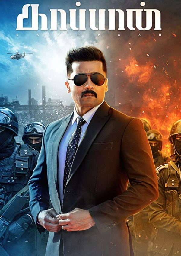 'Kaappaan' movie poster