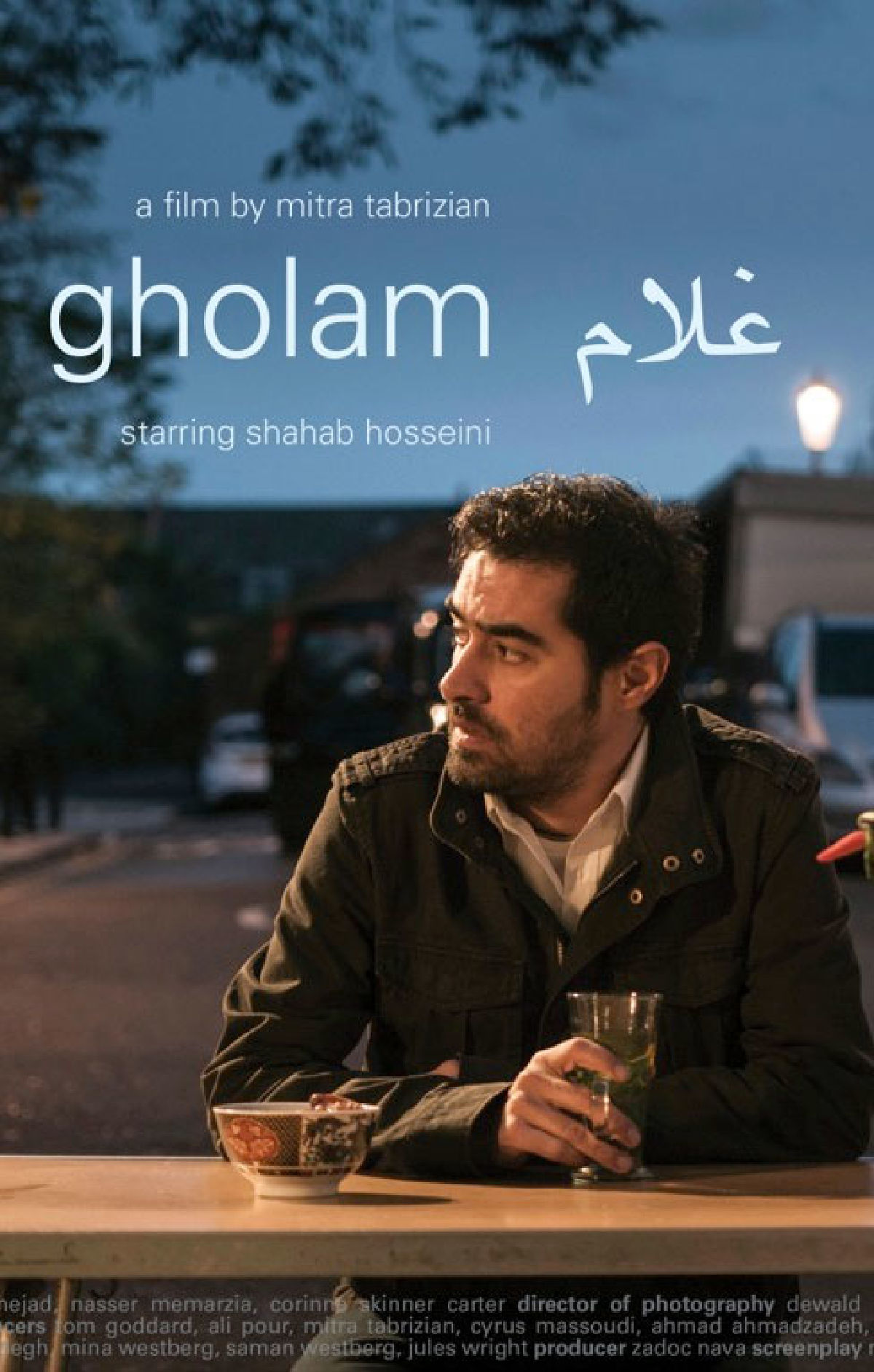 'Gholam' movie poster
