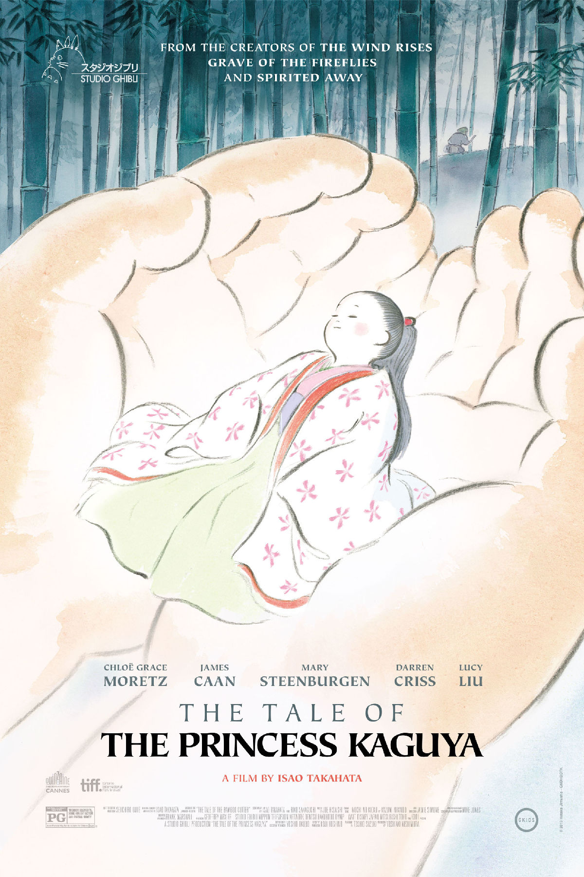 'The Tale of Princess Kaguya' movie poster