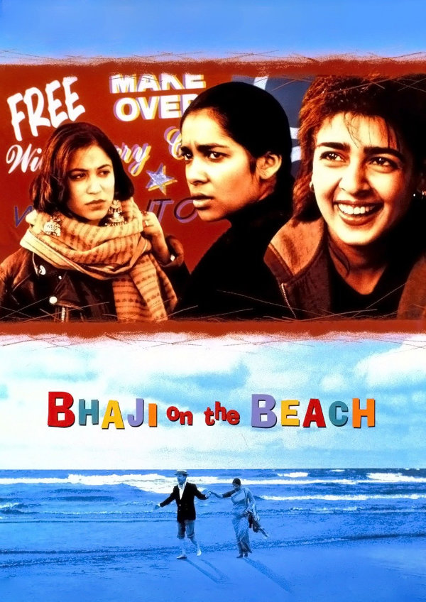'Bhaji on the Beach' movie poster