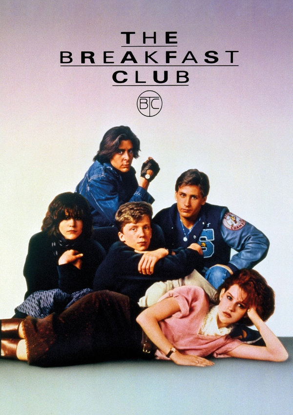 'The Breakfast Club' movie poster