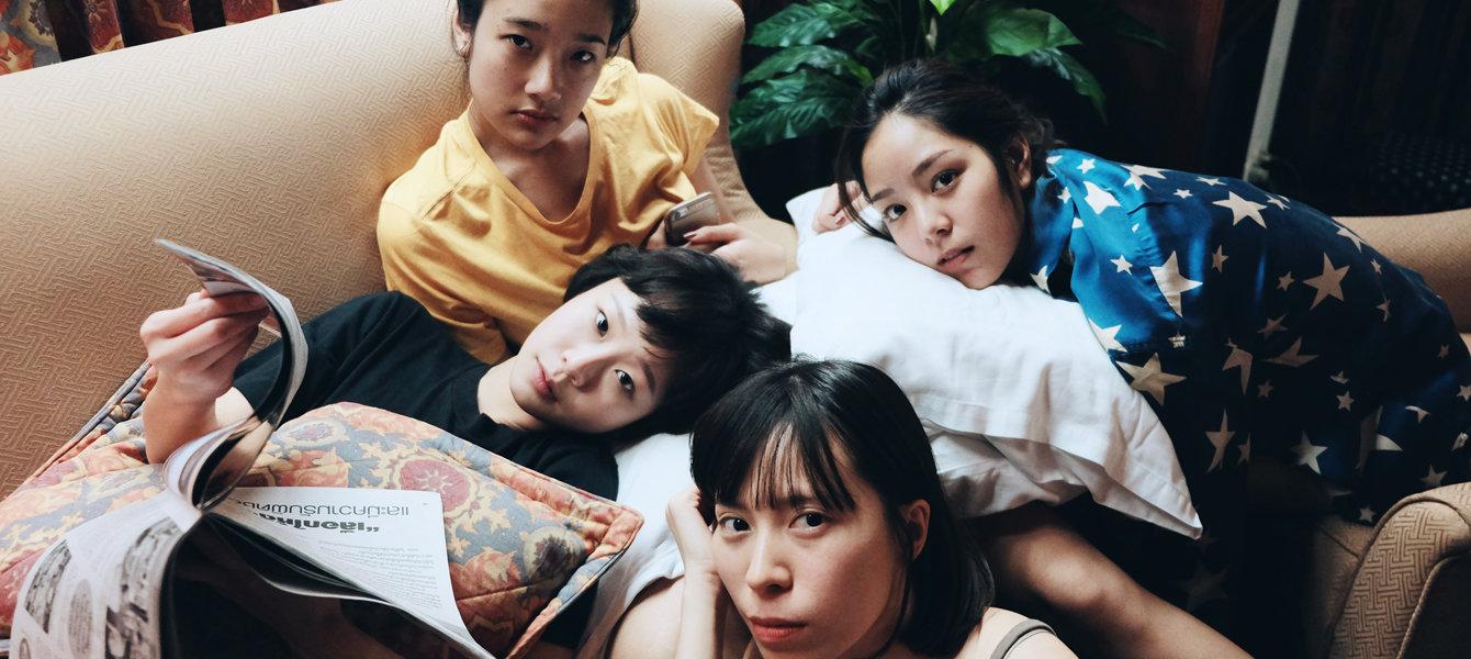 Aperture: Asia & Pacific Film Festival - Part 1
