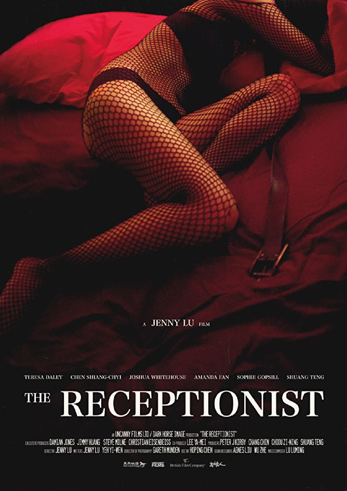 'The Receptionist' movie poster