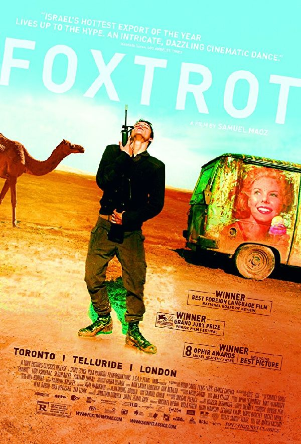 'Foxtrot' movie poster