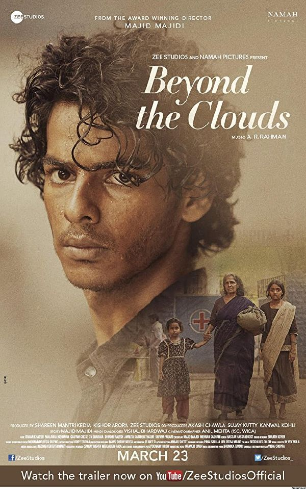 Poster for 'Beyond The Clouds'