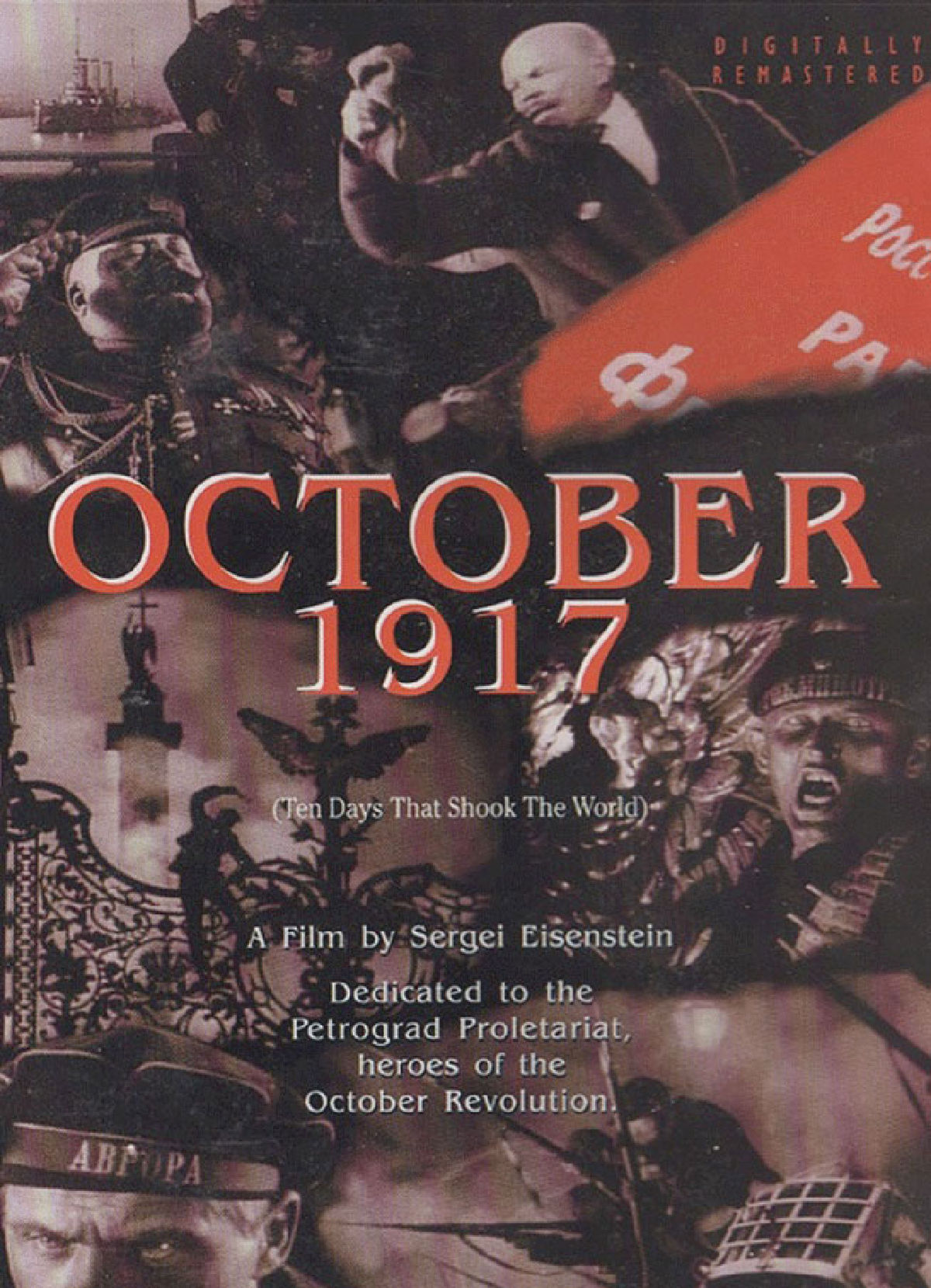 'October 1917 (Ten Days That Shook The World) (Oktyabr)' movie poster