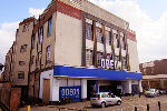 Image of ODEON South Woodford